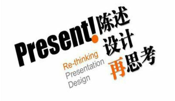粗体的英文字体和细体的中文字体